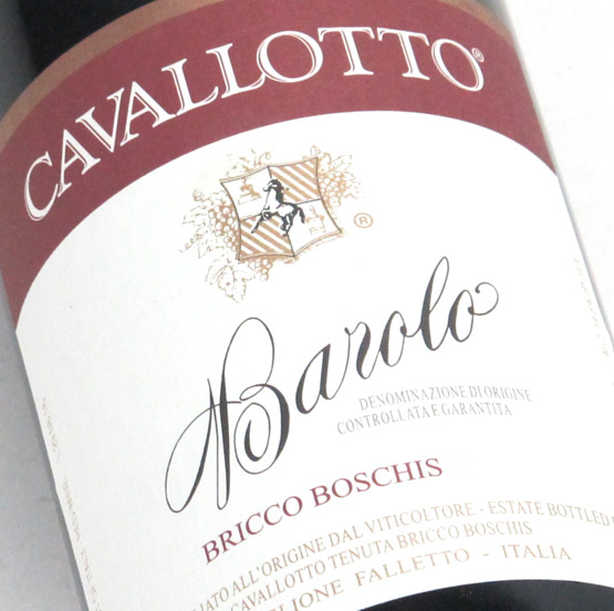 View All Wines from Cavallotto
