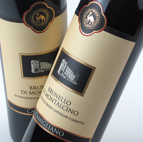 View All Wines from Castello di Camigliano