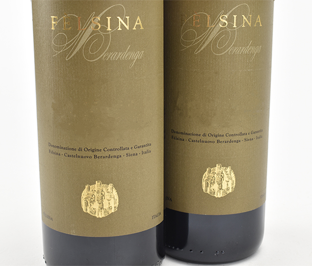 View All Wines from Fattoria di Felsina Berardenga